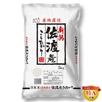 佐渡産コシヒカリ 5kg【別送品】