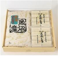 ギフト箱入り 魚沼産コシヒカリ 3kgと魚沼名水もち 410g×4袋セット【別送品】