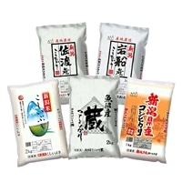 新潟米食べ比べセット【別送品】