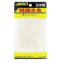 JBSO 純綿水糸3号