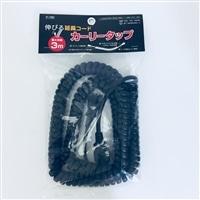 カーリータップ3M 黒