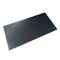 【店舗取り置き限定】縞鋼板 3.2×450×600mm