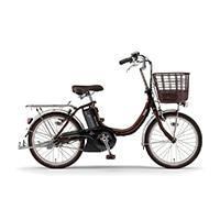 【自転車】《ヤマハ》電動アシスト自転車 PAS SION-U パス シオンユー 20インチ  カカオ 20年モデル