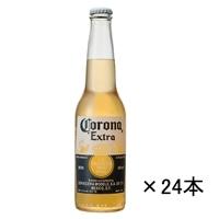 【ケース販売】コロナ エキストラ 瓶 355ml×24本【別送品】