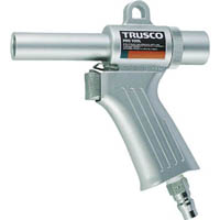 【CAINZ DASH】TRUSCO エアーガン 最小内径11mm