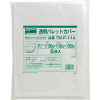 【CAINZ DASH】TRUSCO 透明パレットカバー 1100X1100X1300用 厚み0.03