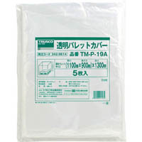 【CAINZ DASH】TRUSCO 透明パレットカバー 1100X900X1300用 厚み0.03