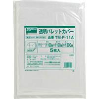 【CAINZ DASH】TRUSCO 透明パレットカバー 1300X1100X1300用 厚み0.03