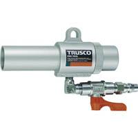 【CAINZ DASH】TRUSCO エアガン コック付 L型 最小内径11mm