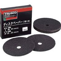 【CAINZ DASH】TRUSCO ディスクペーパー7型 Φ180X22.2 #30  (10枚入)