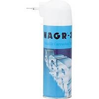 【CAINZ DASH】旭 気化性防錆剤 NAGR−330 スプレー