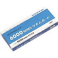 【CAINZ DASH】ニッポー タイムカード(NTR−6000用)カード