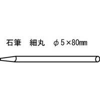 【CAINZ DASH】TRUSCO 石筆細丸  (100本入)