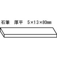 【CAINZ DASH】TRUSCO 石筆厚平  (50本入)