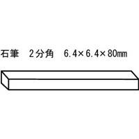 【CAINZ DASH】TRUSCO 石筆2分角  (50本入)