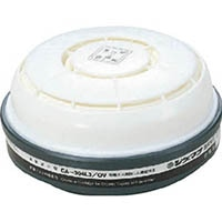 【CAINZ DASH】シゲマツ 防じん機能付き吸収缶有機用