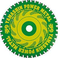 【CAINZ DASH】YAMASIN チップソー(パワーメタル)