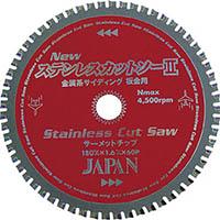 【CAINZ DASH】チップソージャパン ステンレスカットソー(100mm)