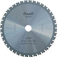 【CAINZ DASH】チップソージャパン 鉄鋼用ダンク(355mm)