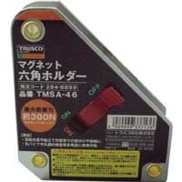 【CAINZ DASH】TRUSCO マグネット六角ホルダ 強力吸着タイプ 吸着力300N