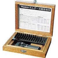 【CAINZ DASH】TRUSCO ホルダー式精密刻印 5mm