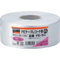 【CAINZ DASH】TRUSCO PEテープ 幅50mmX長さ500m 白