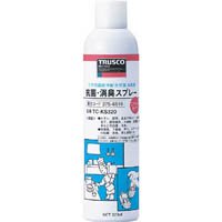 【CAINZ DASH】TRUSCO 抗菌・消臭スプレー 320ml