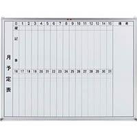【CAINZ DASH】TRUSCO スチール製ホワイトボード 月予定表・縦 900X1200