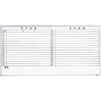 【CAINZ DASH】TRUSCO スチール製ホワイトボード 月予定表・横 900X1800