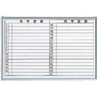 【CAINZ DASH】TRUSCO スチール製ホワイトボード 月予定表・横 600X900