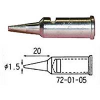 【CAINZ DASH】コテライザー こて先150・150オート用先端1.5mm