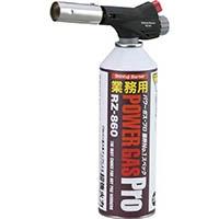【CAINZ DASH】新富士 業務用パワートーチ RZ−811