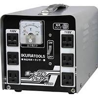 【CAINZ DASH】育良 ポータブルトランス(降圧器)(40212)