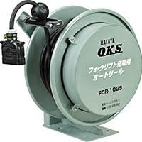 【CAINZ DASH】OKS フォークリフト充電用オートリール 10m