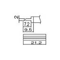 【CAINZ DASH】白光 こて先 スパチュラ 21.2