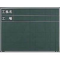 【CAINZ DASH】マイゾックス 工事写真用黒板