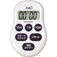 【CAINZ DASH】A&D デジタルタイマー100分形タイマー白