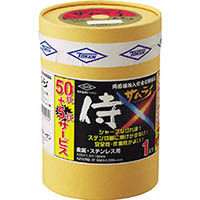 【CAINZ DASH】トーケン 切断砥石サムライ 105 50枚ボトルセット