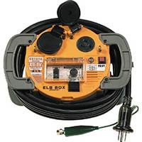 【CAINZ DASH】ハタヤ 負荷電流値設定可変型ELBボックス 電線5m