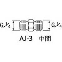 【CAINZ DASH】アネスト岩田 エアー用継手 中間 G1/4