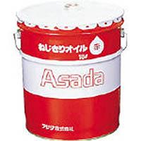 【CAINZ DASH】アサダ ねじ切りオイル赤 16L