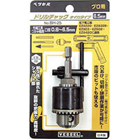 【CAINZ DASH】ベッセル ドリルチャック(キー付)6.5BH25