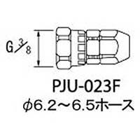 【CAINZ DASH】アネスト岩田 ホースジョイント G3/8袋ナット