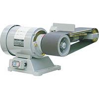 【CAINZ DASH】淀川電機 ベルトグラインダー(高速型)