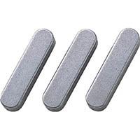 【CAINZ DASH】セイキ 平行キー 両丸S50C 1袋(10個入り) 幅7×長さ25mm