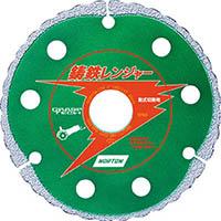 【CAINZ DASH】NORTON ダイヤモンドカッター 鋳鉄レンジャー125x2.2x22