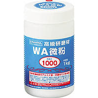 【CAINZ DASH】ナニワ 研磨材 WA粗粒1kg #20