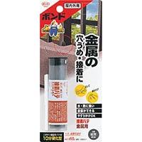 【CAINZ DASH】コニシ 接着パテ金属用60G