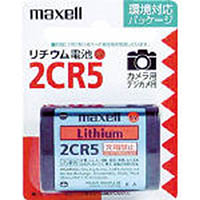 【CAINZ DASH】マクセル リチウム電池6V 2CR5タイプ (1個=1PK)