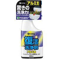 【CAINZ DASH】KANSAI 復活洗浄剤300ml アルミ用